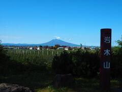 津軽サービスエリア(下り線)スナックコーナー
