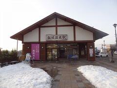 7:50 おはようございます。 飯坂温泉に一泊して、再び飯坂温泉駅にやって来ました。