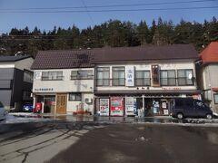 駅前には、'簡易郵便局'と'倉加屋'と言う酒屋さんがあります。  倉加屋は昭和2年創業。 中山平温泉の地域になくてはならないお店で、ガス・灯油、薬や日用品から雑貨、お酒も扱っているだけではなく、中山平温泉の観光案内所にもなっているそうです。