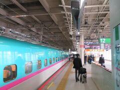 終点 仙台駅14時25分着。 ほぼ各駅停車の新幹線だったので東京駅から2時間13分ののんびり新幹線の旅でした。