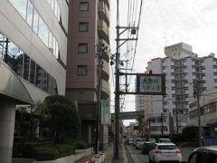 仙台駅東口から南へ数分歩くと、お泊りするANAホリデイイン仙台が見えてきました。