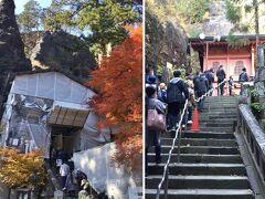 双竜門は解体修理中で、その門をくぐって階段を上がろうとすると、渋滞していました。