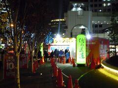 梅田第四ビル前の有名な売り場で年末ジャンボ宝くじを購入