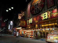 ●新世界  お店の看板だけがギラギラ…。 飲食店は、めちゃくちゃ大変だろうな…と思います。