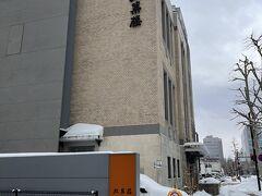 北菓楼も北海道に来たら外せない。 おかきが大好き~~  こちらの北菓楼は2階にカフェがあるようですが、コロナ禍で閉鎖されていました。 道民にはあまり需要が無いのかな?