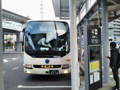 令和3(2021 )年1月18日の朝。広島駅北口のバス停からしまなみ海道を経由して今治市へ行く高速バスに乗車した。 定刻の午前08時10分に発車。平日であるし、二度目の緊急事態宣言が発令中。車内の乗客の姿はまばらである。