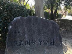 都立武蔵国分寺公園 地図を見ると 駐輪場が反対側にある