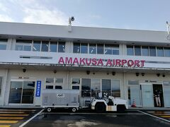 再び熊本空港へ行きます。 天草空港のチェックインカウンターで、みぞかボールペンを購入しました。