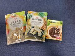 お昼ご飯を食べまくった後「中国超級市場 中華街本店」で買い物をしました。  ヌガーと仙草ゼリー作るキット。