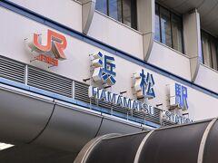 浜松駅南口。