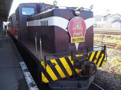 ストーブ列車は、これ。