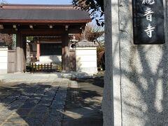観音寺という中々大きなお寺に到着。人が居なかったので拝観できなかったが聖徳太子の像がある槽です。