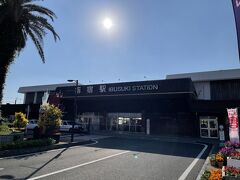 指宿駅の外観は、椰子の木が生え、ハワイアンミュージックが流れるリゾートっぽさを演出していました。