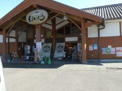 もう和歌山県です 道の駅ほんぐう