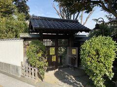 志村坂上を過ぎてしばらく歩くと薬師の泉という小さい公園がありました。