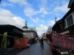 輪島朝市を訪れました。晴れて嬉しかったです。