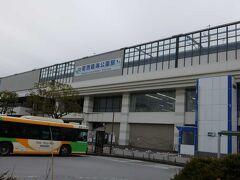 JR京葉線・葛西臨海公園駅