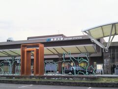 伊予西条で乗り継いだ列車は15時41分に新居浜駅に到着した。 【了】