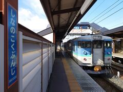 ★12:30 上田の手前、信濃国分寺駅で下車。