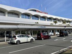 宮崎空港に到着