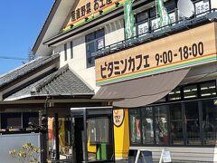 高岡の道の駅