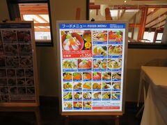 2階フードコート「元気食堂」へ。 海産物やラーメンなどの豊富なメニューを見て食券を買います。
