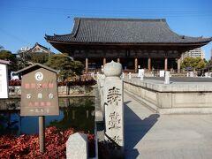 石舞台 (四天王寺)