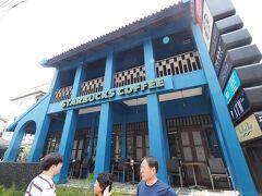 スターバックスコーヒー カオサン店