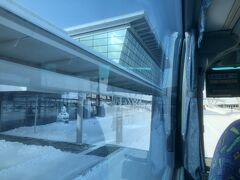 11:30  定刻に空港着  復路のクラスJは真ん中席しかなく変更せず