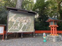 入り口からが結構遠い! 糺の森を抜けて下鴨神社へ!こちらがマップ。