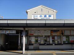 奈良から近鉄で来たので小倉駅で下車☆    なので平等院までは30分ほど歩く事になるけど問題なし