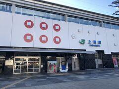 上田駅に到着です。  早めに別所温泉を出て来たのは、上田城に寄りたかったから。 駅の反対側にでて、上田城へと向かいます。  長くなってしまったので、続きは次の旅行記で...。