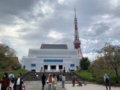 チェックアウト後は、車をホテルに置いたまま、徒歩で増上寺まで行きました。  丁度修繕中のようで幌がかかってました。