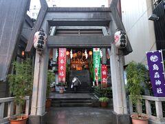 烏森神社にて、ニュータイプの早期終息を祈願。