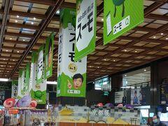 06:10前 仙台駅到着 京都物産展の上が SUUMOの広告です なんか アンバランス