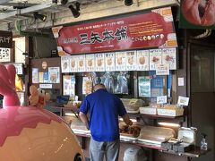 約束の時間まで時間があったので、なかゆくい市場おんなの駅へ。 道の駅ですね。  友達の分と私達の夜食用にサーターアンダギーを買っていきます。 揚げたてなのでその場で食べたら美味しそうですが朝ご飯をしっかり食べたのと、ランチは友人お勧めの沖縄そばに連れて行ってくれるのでお土産にします。  友人曰く。。。サーターアンダギーはスーパーで見ると8個入りとかで食べきらないから、一度も買った事が無いんだって。 一人で道の駅とか来ないしね~。^^;