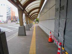 旅の出発地は仙台駅東口送迎バス・貸し切りバス乗り場です。