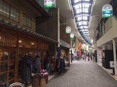 倉敷駅から美観地区に通じるえびす通り商店街です。