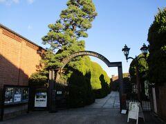 倉敷アイビースクエアに来ました。  倉敷紡績所(現クラボウ)の工場跡に造られた、ホテル・文化施設などの観光施設です。