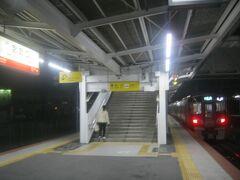 昨年やって来たばかりの宮島口駅です。  また宮島に渡るの???   因みに、昨年末の広島旅の様子は、  https://4travel.jp/travelogue/11590016  です。
