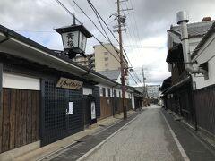 このあたりは日本酒の会社が集結していることを知りました。  カッパの黄桜。