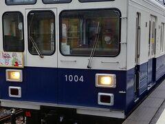 城下(しろした)駅 到着 2両編成の 折返し電車に乗ります 片道580円 結構高い
