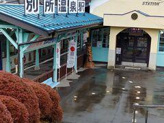 結構大きい 温泉街でした 雨の中駅へ 戻ります 上田行き 10:49に乗車 賞味58分の 別所温泉旅行でした 今度はゆっくり 来てみたいです