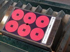 お賽銭箱の上には 変な箱があります 手をかざすと ガランガランと神社の鈴の音がします そういえば 鈴と引っ張る紐がありません コロナ対策かな