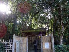 次に向かったのは圓光寺から歩いて2~3分の距離にある詩仙堂です。 なぜか何回も来たことがある。