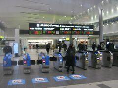 広島駅改札口に無事到着。