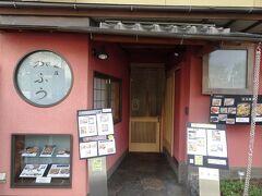 13時ごろ。 友との昼ごはんは、吉田山のすぐそばにある天ぷら屋に行きました。  気軽に食べることができる天丼メニューがあってうれしかった。
