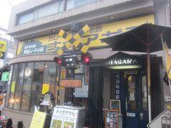 昼食にします 祐天寺から駒沢通りを渡り、住宅街に入って行って東横線の線路の手前にあるナイアガラさん 鉄っちゃまの聖地でもあるカレー屋さんです 入口前に踏み切り、お隣の窓にはSLと、いかにも鉄ちゃんが好きそうなお店ですねぇ  たしかまだ小学生の頃に一度父親に連れてきてもらったことがありますが、こんなにお店の中狭かったかなぁ~・・・と、もう記憶も曖昧