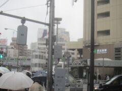 10分くらいで恵比寿駅に到着