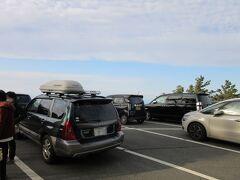 「堂ヶ島」から「黄金崎」にやって来ました 「堂ヶ島」から「黄金崎」は国道136号線で9km程の道のり  駐車場は「クリスタルポルト」にも「キャンプ場」にもありますが、一番奥にも黄金崎の駐車場があります